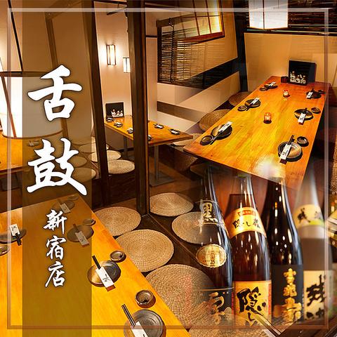 国産野菜を使ったお料理や、日本地鶏の薩摩地鶏が自慢★2名~最大30名様まで個室OK♪