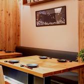 4~16名様 テーブル個室