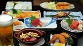 上明月 名古屋のおすすめ料理3