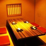 個室席完備♪まわりを気にせずゆっくり食べ飲み放題!