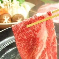 花小路 広島のおすすめ料理1