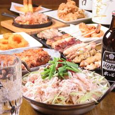 居酒屋まる 武蔵小杉の写真