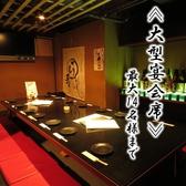 九州居酒屋 だんごや 栄店の雰囲気3
