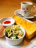 桜宮珈琲のおすすめ料理2