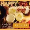 キチリ KICHIRI 新宿店のおすすめポイント3