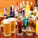 自分で作れる♪アルコール飲み放題1500円(税抜)
