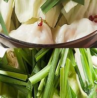 美味しく食べて、綺麗になる!もつ鍋の美容健康効果!