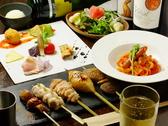 やきとりdeワイン酒場 Hirukaraのおすすめ料理3