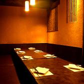 団体様大歓迎!シックで落ち着きのある宴会個室は、団体様用の広々としたお席も豊富にご用意しております♪さらに8名様以上のご利用で幹事様1名無料クーポンなど、お得な特典を多数掲載中!個室希望でしたら、まずは気軽にお問い合わせください。個室宴会に話題沸騰中です!【地鶏専門居酒屋 善庵 梅田北新地店】