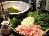 和バル用賀炎陣のおすすめ料理2