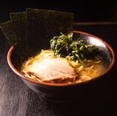 家系ラーメン 介一家 すけいちや 鶴見東口のおすすめ料理2