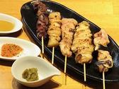 和バル用賀炎陣のおすすめ料理3
