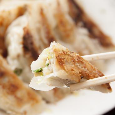 餃子家 龍 カープロード店のおすすめ料理1