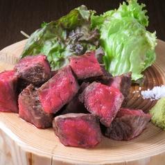 轍 WADACHIのおすすめ料理1