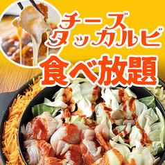 チーズバル cheese factory 長野駅前店のコース写真