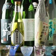 料理と相性の良い厳選された日本酒