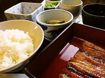鰻のえびやのおすすめ料理1