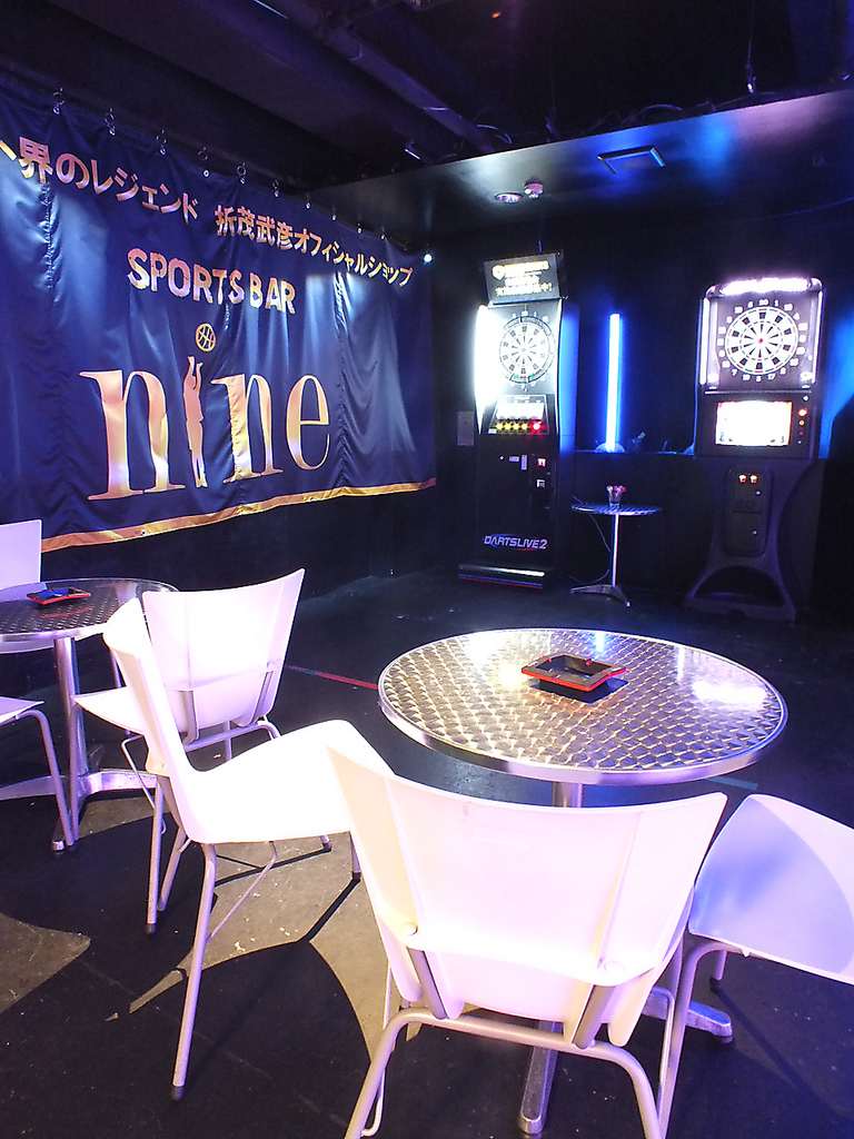 スポーツ & ダーツ バー nine ( ナイン )|店舗イメージ2
