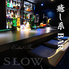 Cocktail Bar SLOWのロゴ