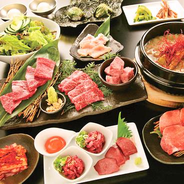 李休のおすすめ料理1