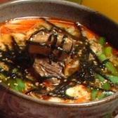 ジャンジャン 横浜駅西口店のおすすめ料理2