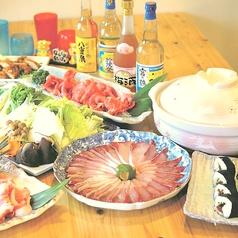 琉球料理 寿し おもとのコース写真