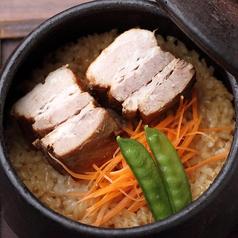 黒豚角煮の土鍋めし~和風出汁でお茶漬け風に~