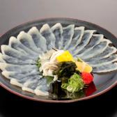 ふぐ一郎 新宿のおすすめ料理2