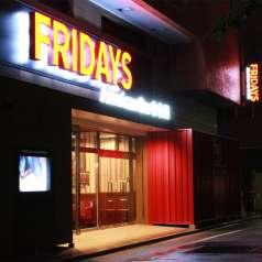 TGIフライデーズ 上野中央通り店の特集写真
