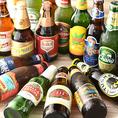 世界各国のクラフトビールを飲むことができます。新宿でナンバーワンの品揃えです♪開放的なシュラスコビアガーデンをお楽しみください!