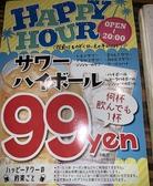 きちんと 南風原山川店のおすすめ料理2