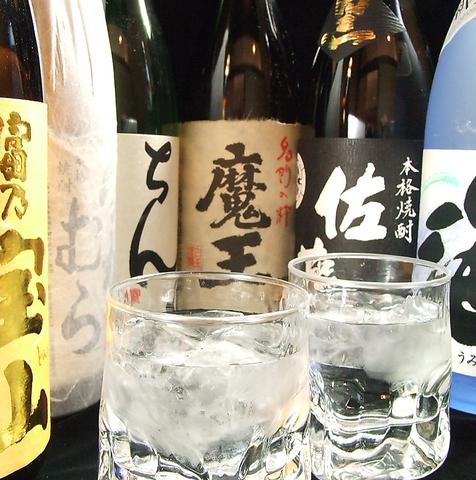 20時から限定!飲み放題・選べるお料理3品つき二次会コース→2800円