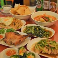 本場タイで修行して作った至極の味わい!