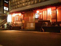 志摩 柳川店
