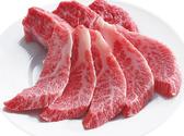 チファジャ ラウンドワン伏見店のおすすめ料理3