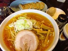 本場札幌らーめん 麺屋 和光の写真