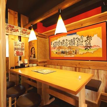 や台ずし 大阪 蒲生町の雰囲気1