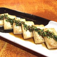 チャンジャクリームチーズ/島豆腐のステーキ