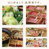 温野菜 大竹店の写真