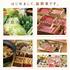 温野菜 我孫子6国店の写真