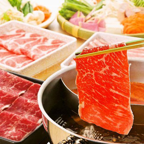 【ランチ】国産牛&三元豚しゃぶしゃぶ食べ放題⇒2699円(税抜)