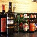 ドリンクも多種ご用意しています。インドのワインやビールも合わせてお楽しみください!!!
