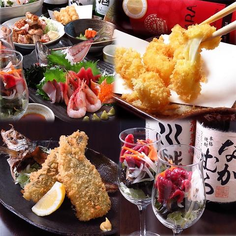 超居酒屋 mu-ja-ki 平井店