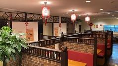 チャイナ厨房 作草部店の写真
