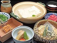 祇園 かがり火のおすすめ料理1