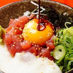 料理メニュー写真マグロユッケ丼~ゆず卵で~
