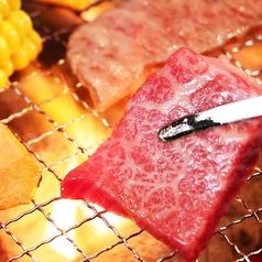 炭火焼肉 たむら 長崎店のおすすめ料理1