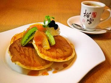 桜宮珈琲のおすすめ料理1