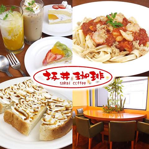 天神橋筋商店街にあるカフェ♪ケーキやパスタなど料理も充実★グルテンフリーも♪