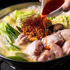 焼き鳥 炊き餃子 鶏白湯鍋 ハチ鶏の特集写真